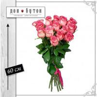 15 роз Джумилия