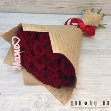 19 роз с топпером Маме