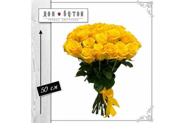 25 желтых роз Пенни Лейн